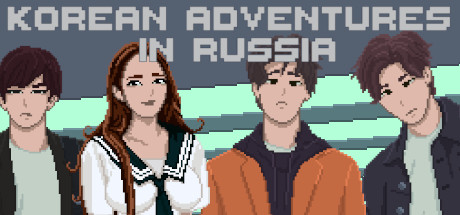 Korean Adventures in Russia cover art