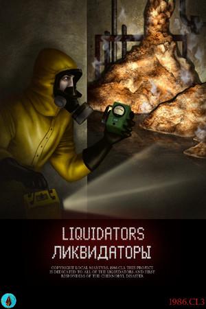 Liquidators poster image on Steam Backlog