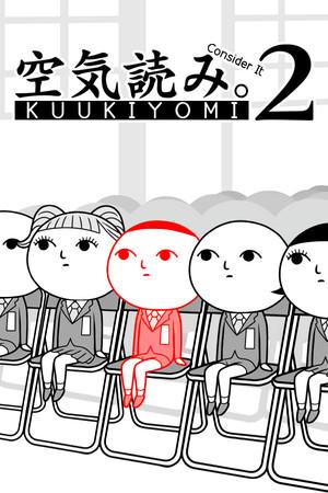 KUUKIYOMI 2: Consider It More! - New Era poster image on Steam Backlog