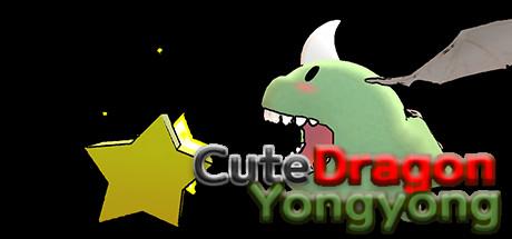 용가리 용용(Cute dragon Yongyong)