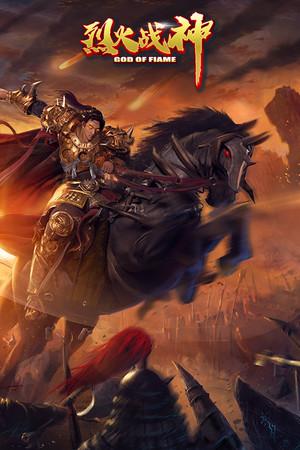 GOD OF FLAME poster image on Steam Backlog