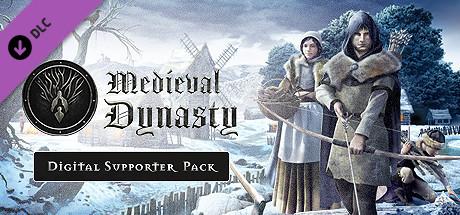 Digital Supporter Pack | DLC