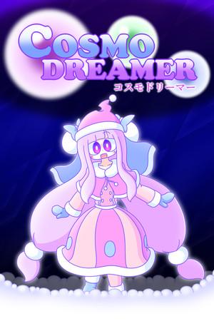 CosmoDreamer poster image on Steam Backlog