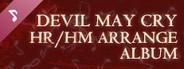 Devil May Cry HR/HM Arrange