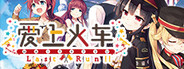 Maitetsu:Last Run!!