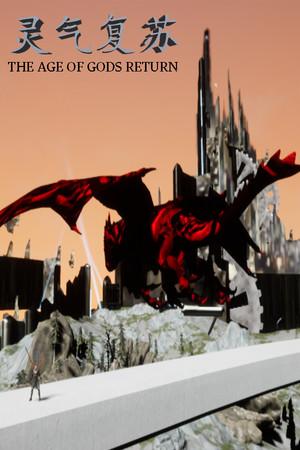 The Age of Gods Return poster image on Steam Backlog