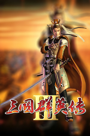 Heroes of the Three Kingdoms 3 poster image on Steam Backlog