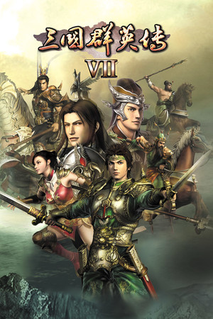 Heroes of the Three Kingdoms 7 poster image on Steam Backlog