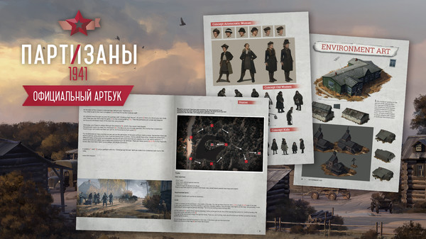 Скриншот №2 к Partisans 1941 - Supporter Pack