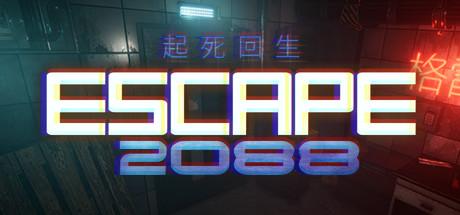 Escape2088