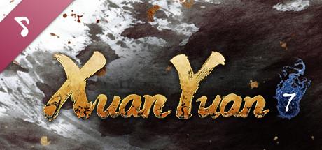Xuan-yuan sword vii art collection set