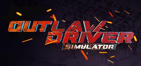Outlaw Driver Simulator