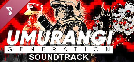 Umurangi Generation Macro Soundtrack