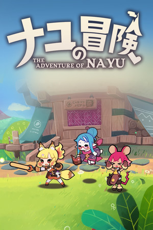 The Adventure of NAYU poster image on Steam Backlog