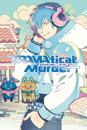 DRAMAtical Murder poster image on Steam Backlog