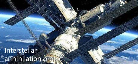 Interstellar annihilation project