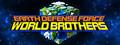 ま~るい地球が四角くなった!? デジボク地球防衛軍 EARTH DEFENSE FORCE: WORLD BROTHERS