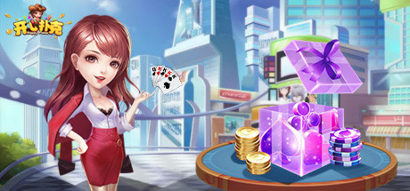 View 开心扑克Happy Poker on IsThereAnyDeal