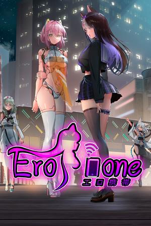 Erophone poster image on Steam Backlog