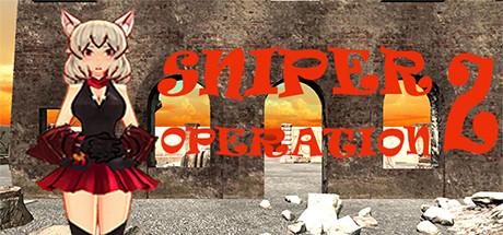 Sniper Operation Z cover art