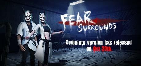 恐惧之间 Fear surrounds on Steam Backlog
