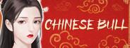 Chinese Bull
