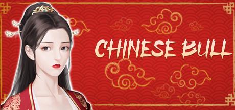 Chinese Bull cover art
