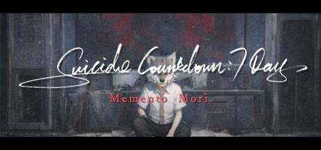 距离男主自杀还剩七天