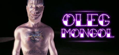 OLEG MONGOL cover art