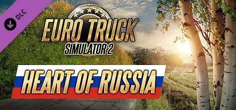 Euro Truck Simulator 2 - Heart of Russia