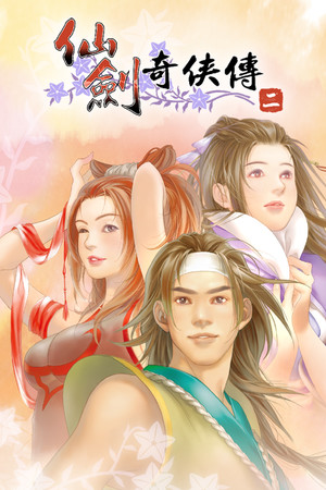 Sword And Fairy 2 poster image on Steam Backlog
