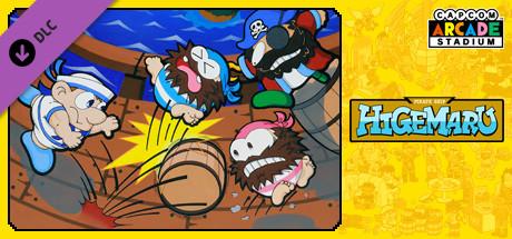 Купить Capcom Arcade Stadium:PIRATE SHIP HIGEMARU (DLC)