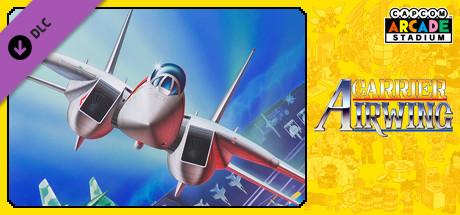 Купить Capcom Arcade Stadium:CARRIER AIR WING (DLC)