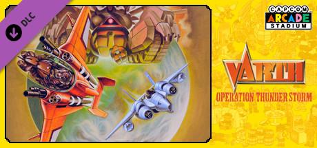 Купить Capcom Arcade Stadium:VARTH - Operation Thunderstorm - (DLC)