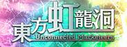 東方虹龍洞 ~ Unconnected Marketeers.