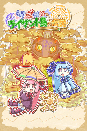 The Kotonoha Sisters and the Legend of Lysant Island poster image on Steam Backlog