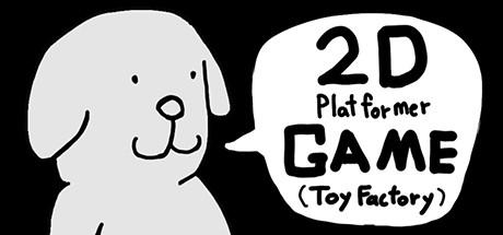 2D Platformer GAME (Toy Factory)
