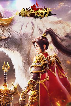 铁血攻沙 poster image on Steam Backlog