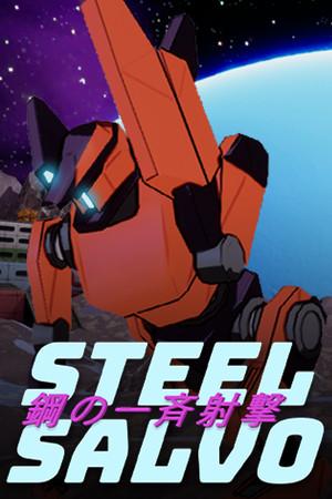 Steel Salvo poster image on Steam Backlog