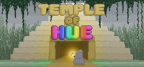 Купить Temple of HUE