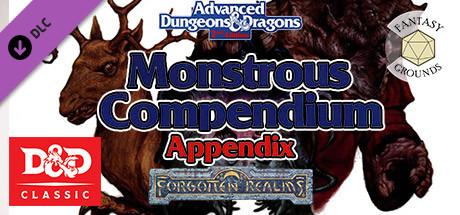 Купить Fantasy Grounds - MC11 Monstrous Compendium Forgotten Realms Appendix (2E) (DLC)