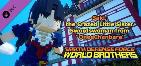 "Купить EARTH DEFENSE FORCE: WORLD BROTHERS - Saki, the Crazed Little Sister Swordswoman from ""OneeChanbara"" (DLC)"