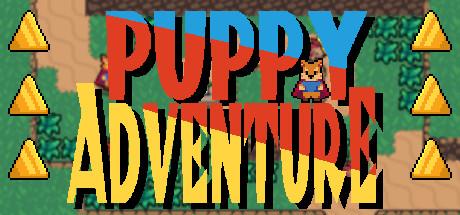Puppy Adventure cover art