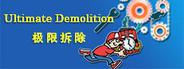 Ultimate Demolition