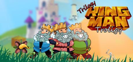 Купить Trilogy KING MAN