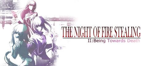 Купить The night of fire stealing 2/盗火之夜2