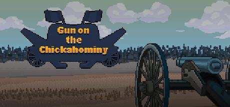 Купить Gun on the Chickahominy