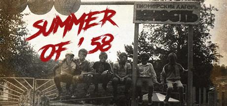 Купить Summer of '58