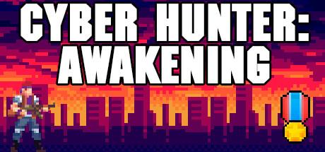 Cyber Hunter: Awakening cover art