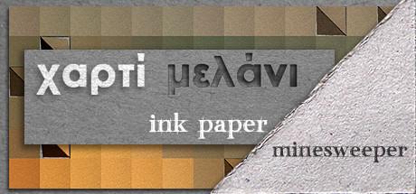 Купить Ink Paper Minesweeper